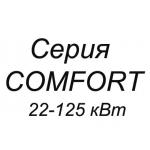 Котлы для помещений 200-1200 м2