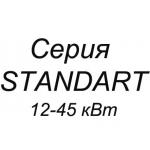 СЕРИЯ 100